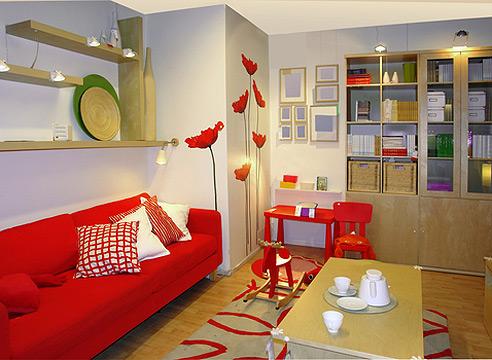 Комната, вариант планировки