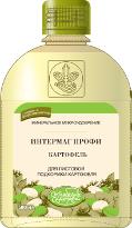 борная кислота; удобрение для листовой подкормки Интермаг - Огород