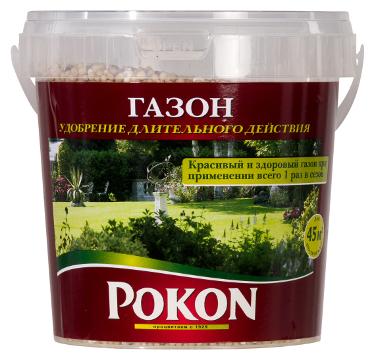 Удобрение для газона Pokon
