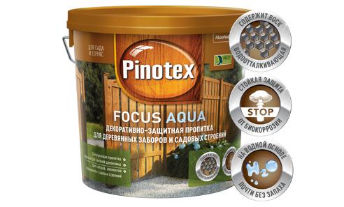 пропитка для дерева, защита древесины, пропитки Pinotex