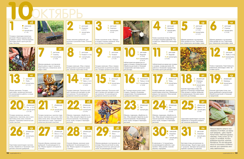 Производственный календарь праздников. на 2014