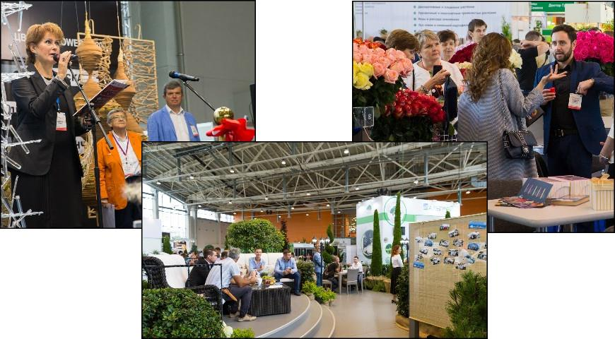 Выставка цветы 2017 на вднх павильон 75