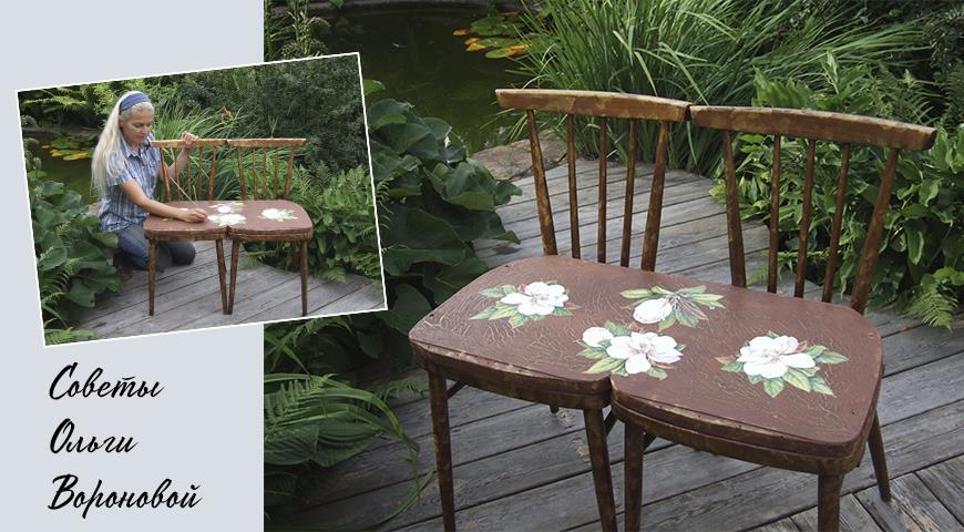 Мастер-классы Ольги Вороновой: Садовая скамья из стульев